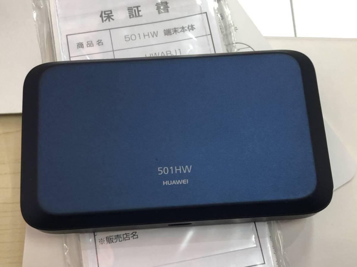 迅速発送 美品 SoftBank/ソフトバンク◆Pocket Wi-Fi 501HW ネイビー_画像2