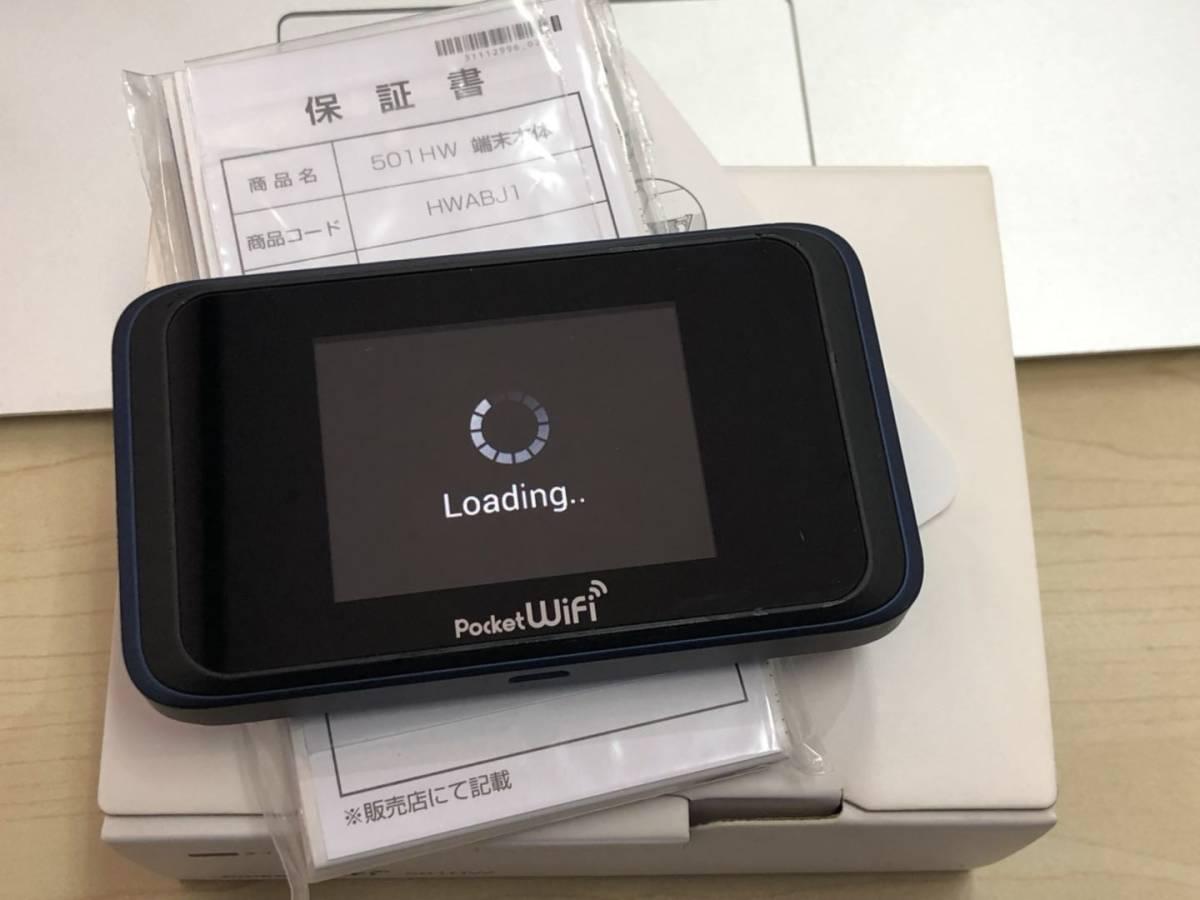 迅速発送 美品 SoftBank/ソフトバンク◆Pocket Wi-Fi 501HW ネイビー
