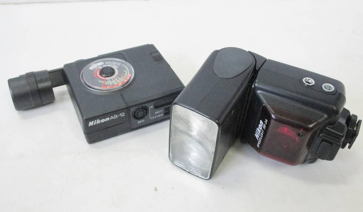14 05-137132-23 Nikon ニコン F ボディ DW-4 ファインダー カメラ レンズ 他 まとめてセット 神05_画像10