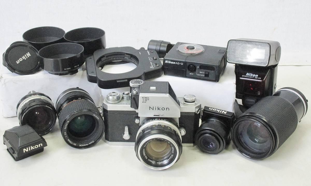 14 05-137132-23 Nikon ニコン F ボディ DW-4 ファインダー カメラ レンズ 他 まとめてセット 神05