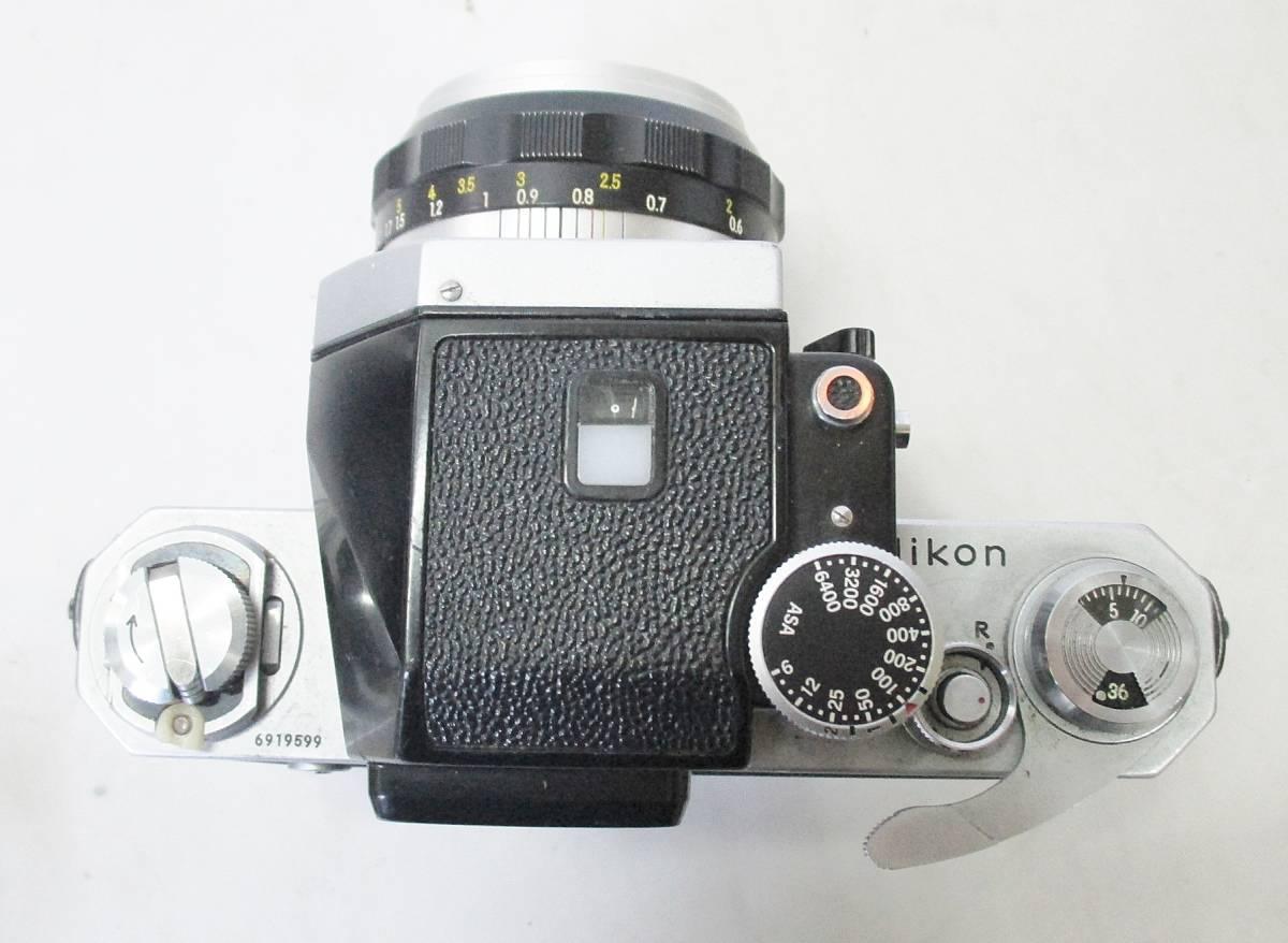 14 05-137132-23 Nikon ニコン F ボディ DW-4 ファインダー カメラ レンズ 他 まとめてセット 神05_画像3