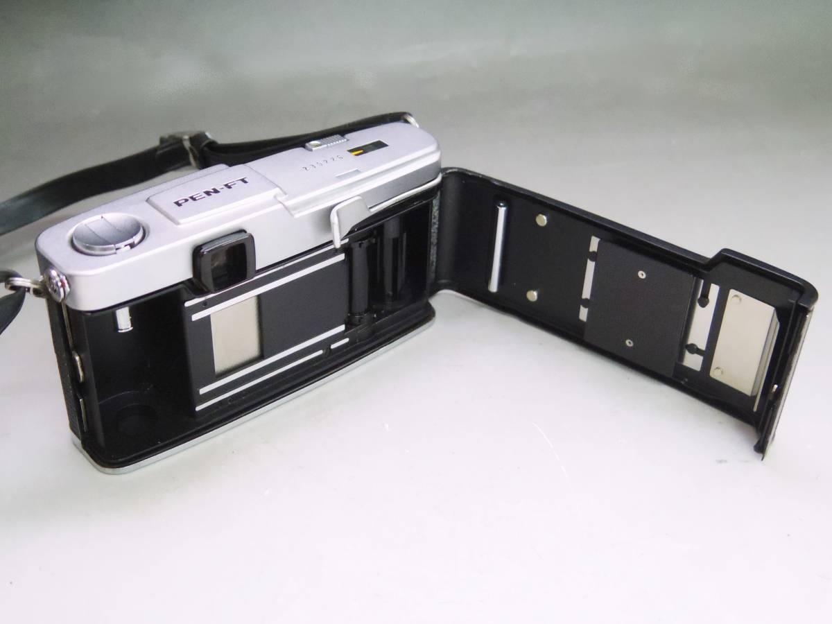 14 08-128864-31 ◇ オリンパス OLYMPUS PEN FT フィルムカメラ レンズ H.ZUIKO AUTO-S 1:1.2 f=42mm 神08_画像3