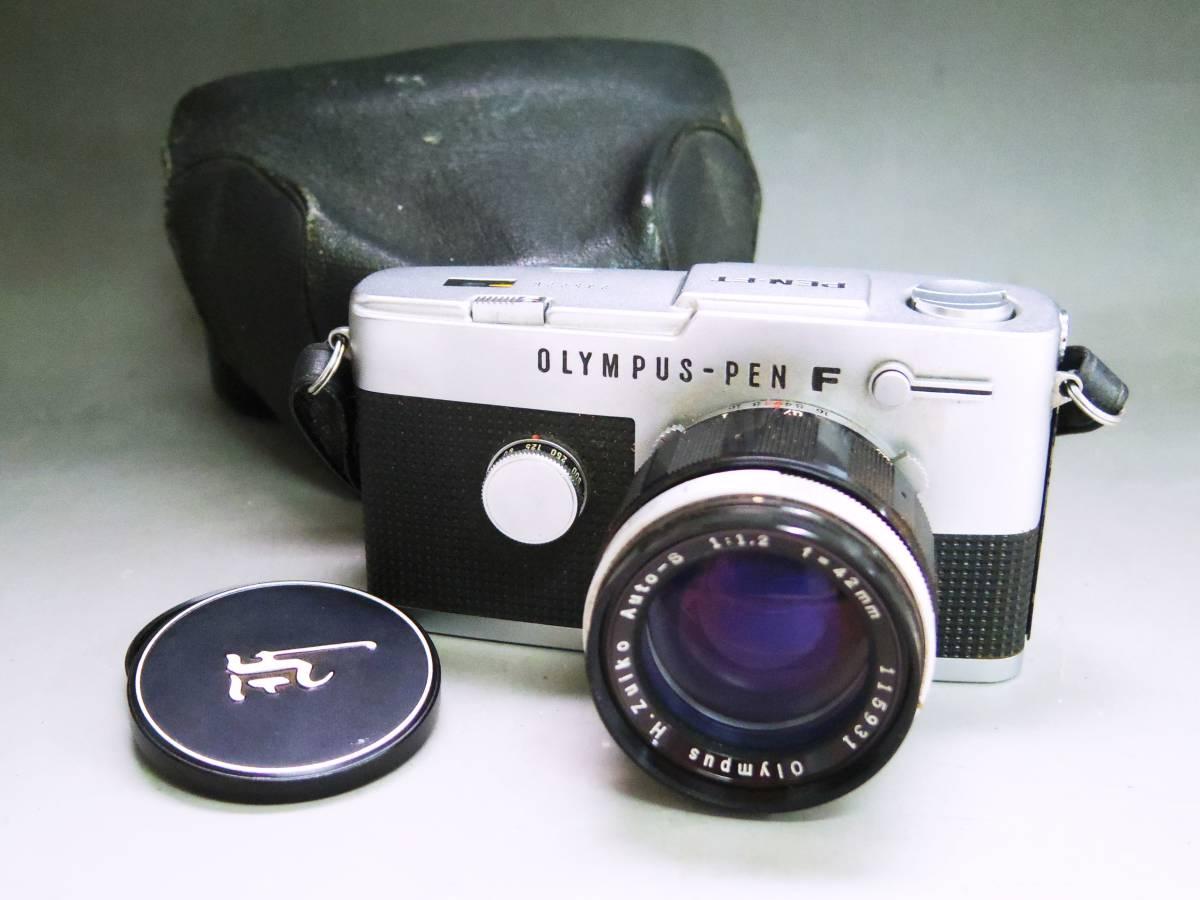 14 08-128864-31 ◇ オリンパス OLYMPUS PEN FT フィルムカメラ レンズ H.ZUIKO AUTO-S 1:1.2 f=42mm 神08