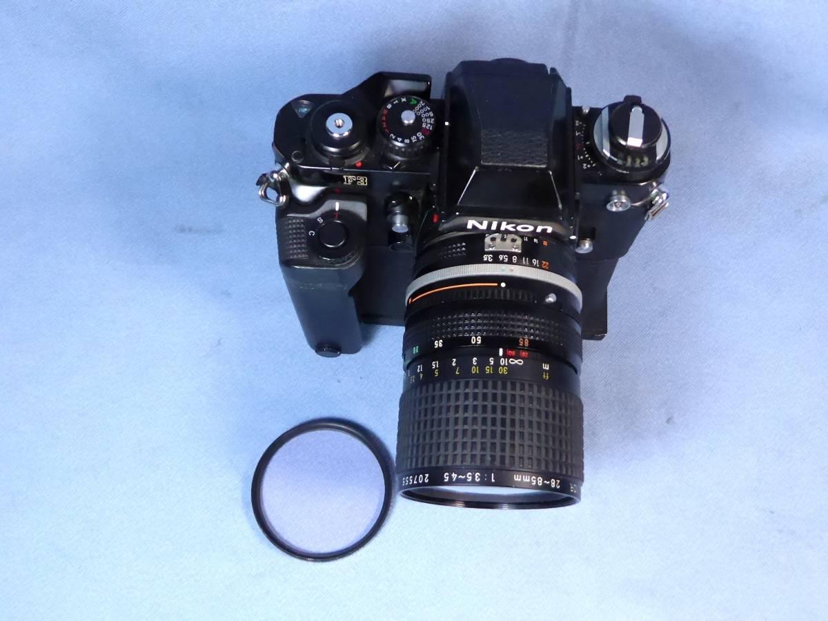 ★  綺麗  ★   NIKON   F 3   +   Zoom  NIKKOR   28-85mm/F3.5-4.5   +   MD-4   +   AH-3 _画像3