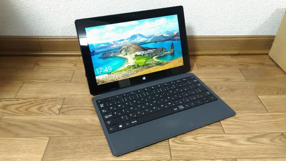 中古パソコン Microsoft Surface Pro2 128GB 【Model:1601】