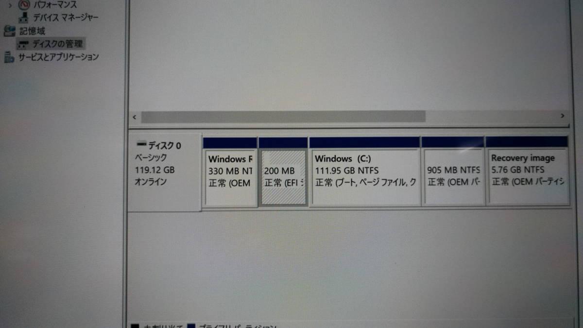中古パソコン Microsoft Surface Pro2 128GB 【Model:1601】_画像4