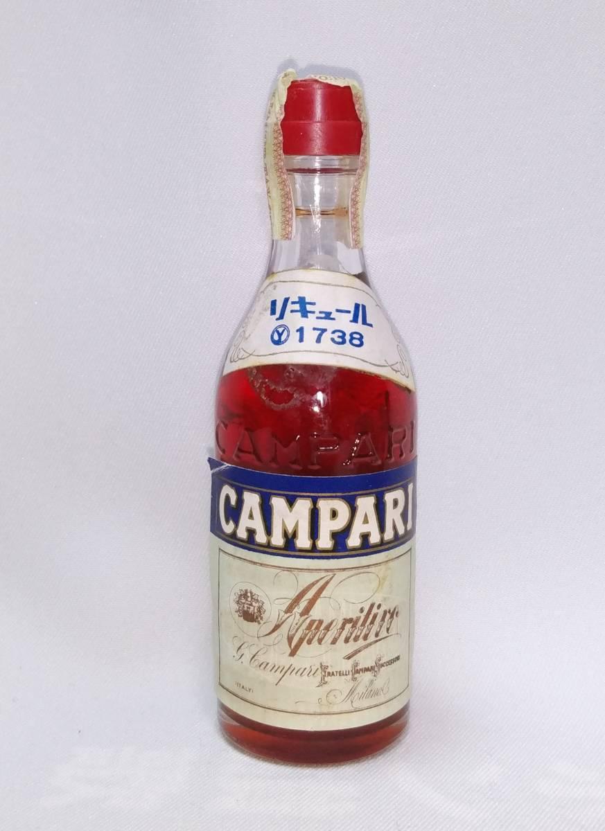 【全国送料無料】カンパリ アペリティーヴォ CAMPARI Aperitivo エキス分21度以上 24度 39ml_画像1