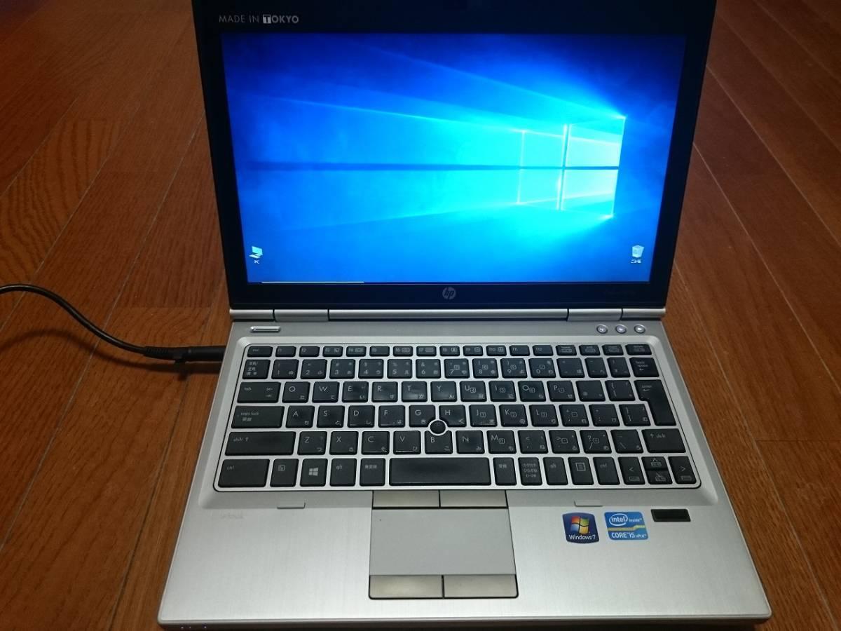 HP ノートパソコン EliteBook2570p ウィンドウズ10Pro MSオフィス2007Pro メモリ8GB 美品