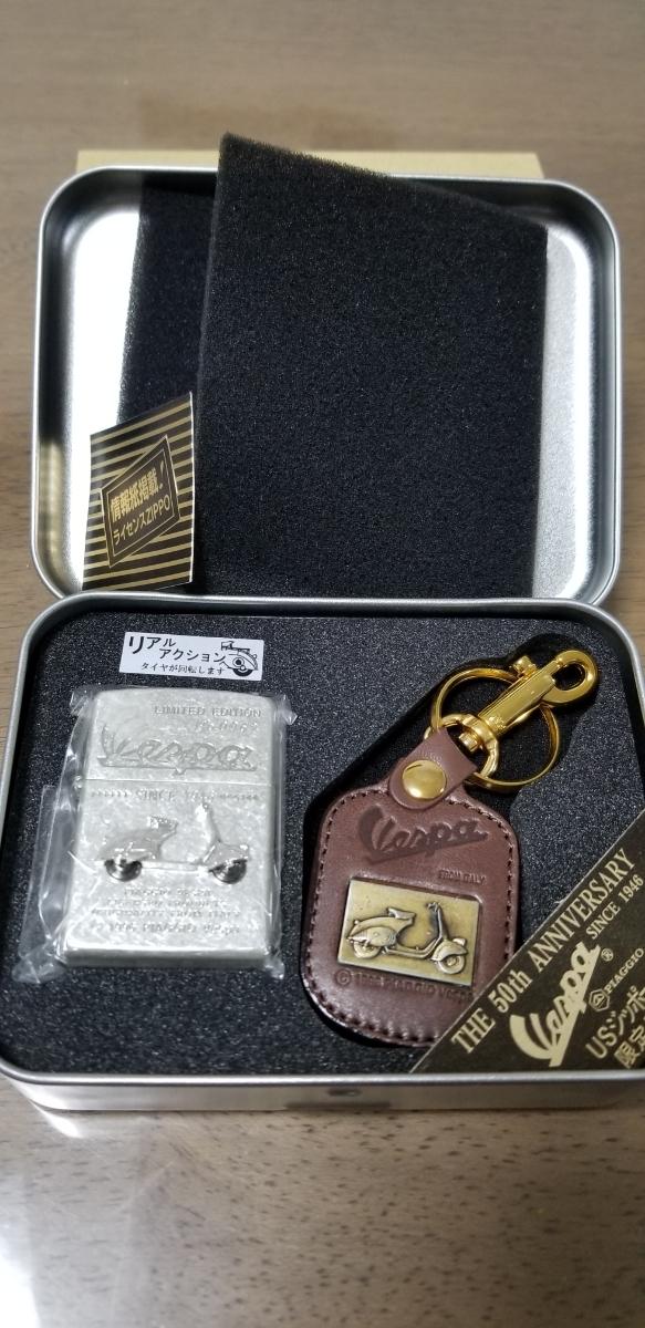 新品 PIAGGIO Vespa 50周年記念 ヴェスパアニバーサリージッポー ZIPPO 限定品 オイルライター 希少品 レアアイテム コレクション品