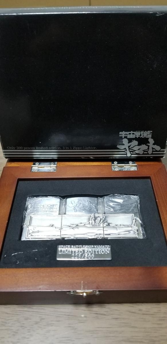 新品 500個限定品 宇宙戦艦ヤマトジッポーコレクション ZIPPO ケース付き 希少品 入手困難 3in1 The Space Battleship YAMATO 激レア
