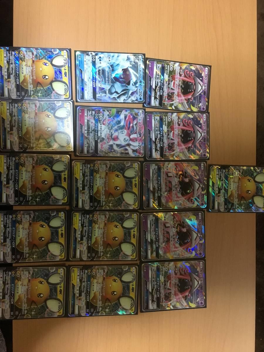ポケモンカード 旧カード無し SRシロナ・ルチア・エリカなど 2000枚以上_画像6