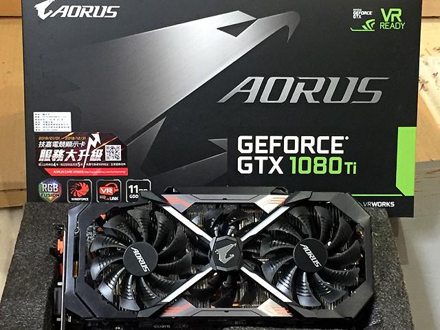 Gigabyte AORUS GeForce GTX1080Ti 11GB 【効率冷却2.5スロット】 GV-N108TAORUS-11GD