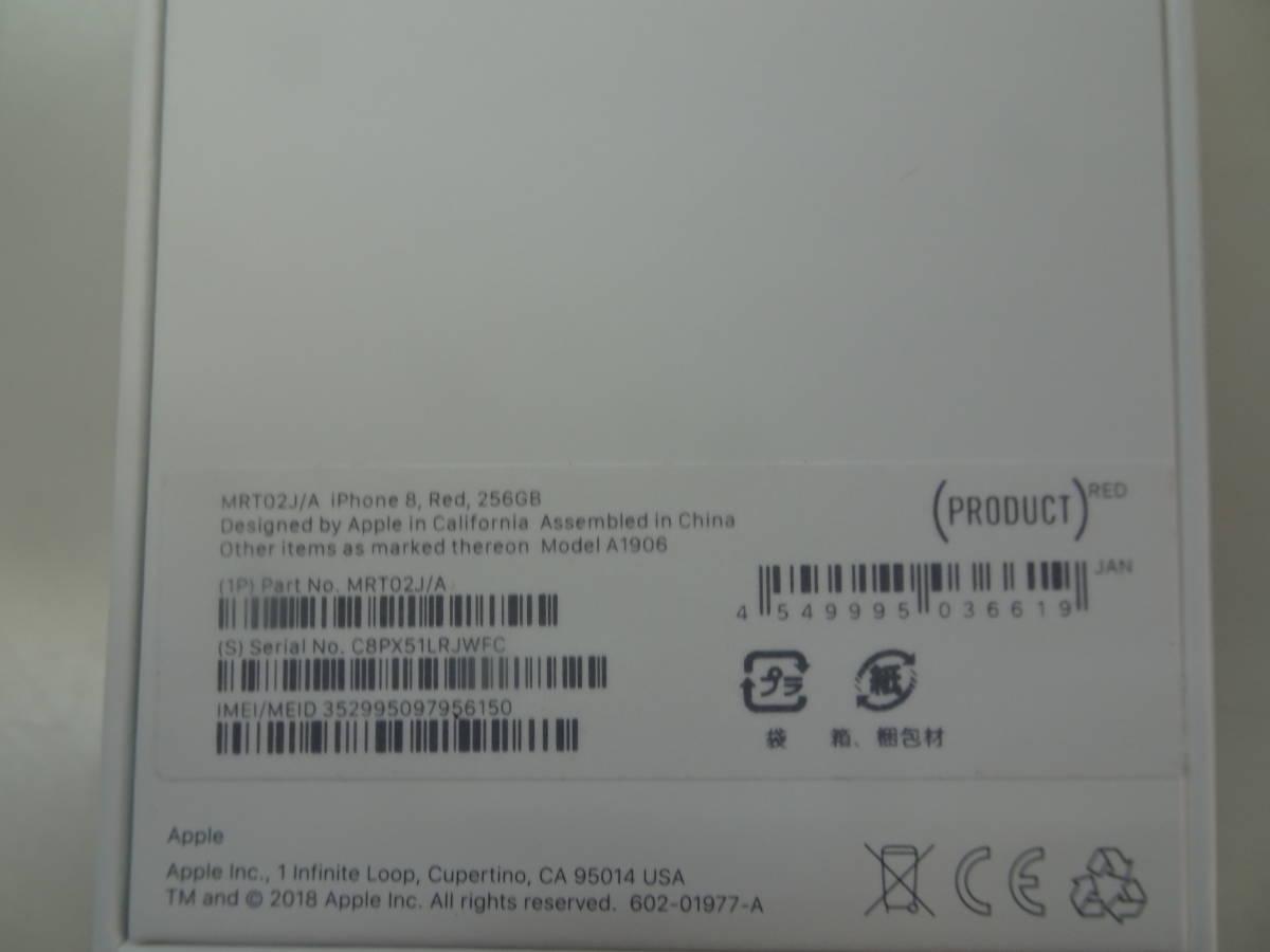 DoCoMo iPhone8 256GB プロダクトレッド_画像5