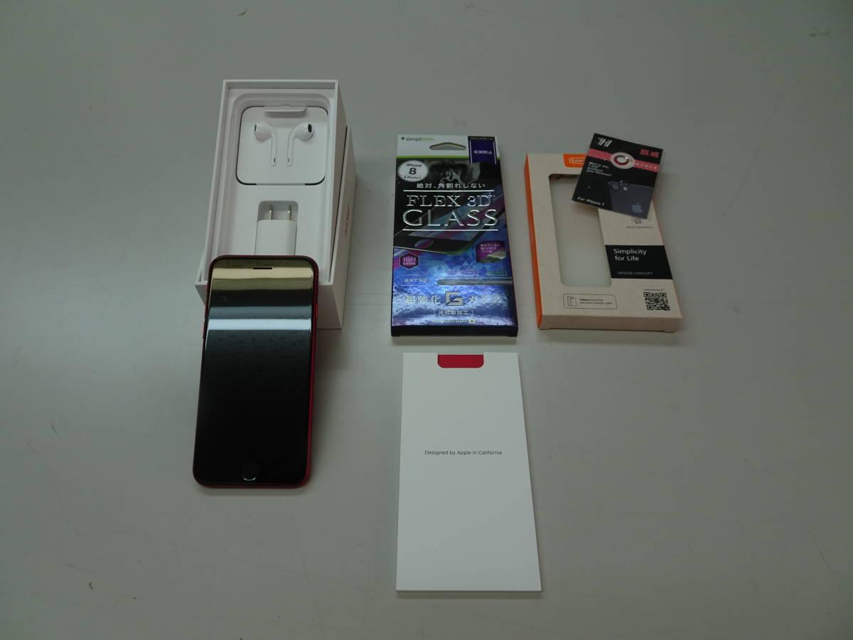 DoCoMo iPhone8 256GB プロダクトレッド