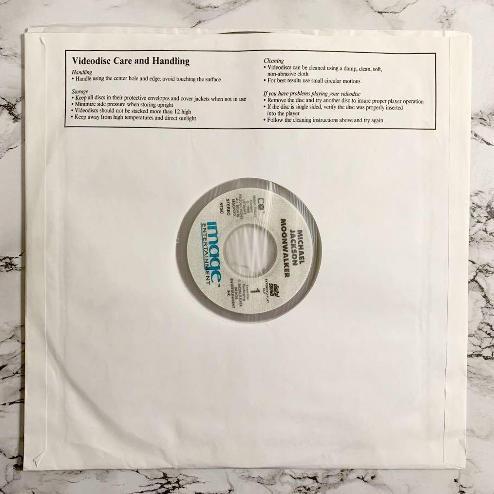 【輸入盤LD】Michael Jackson MOON WALKER THE MUSIC DISC マイケル・ジャクソン ムーンウォーク 洋楽 レーザーディスク 2/12_画像3