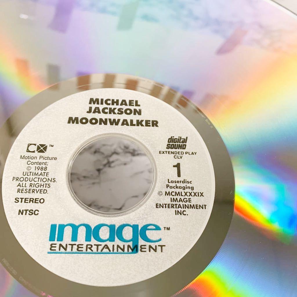 【輸入盤LD】Michael Jackson MOON WALKER THE MUSIC DISC マイケル・ジャクソン ムーンウォーク 洋楽 レーザーディスク 2/12_画像4