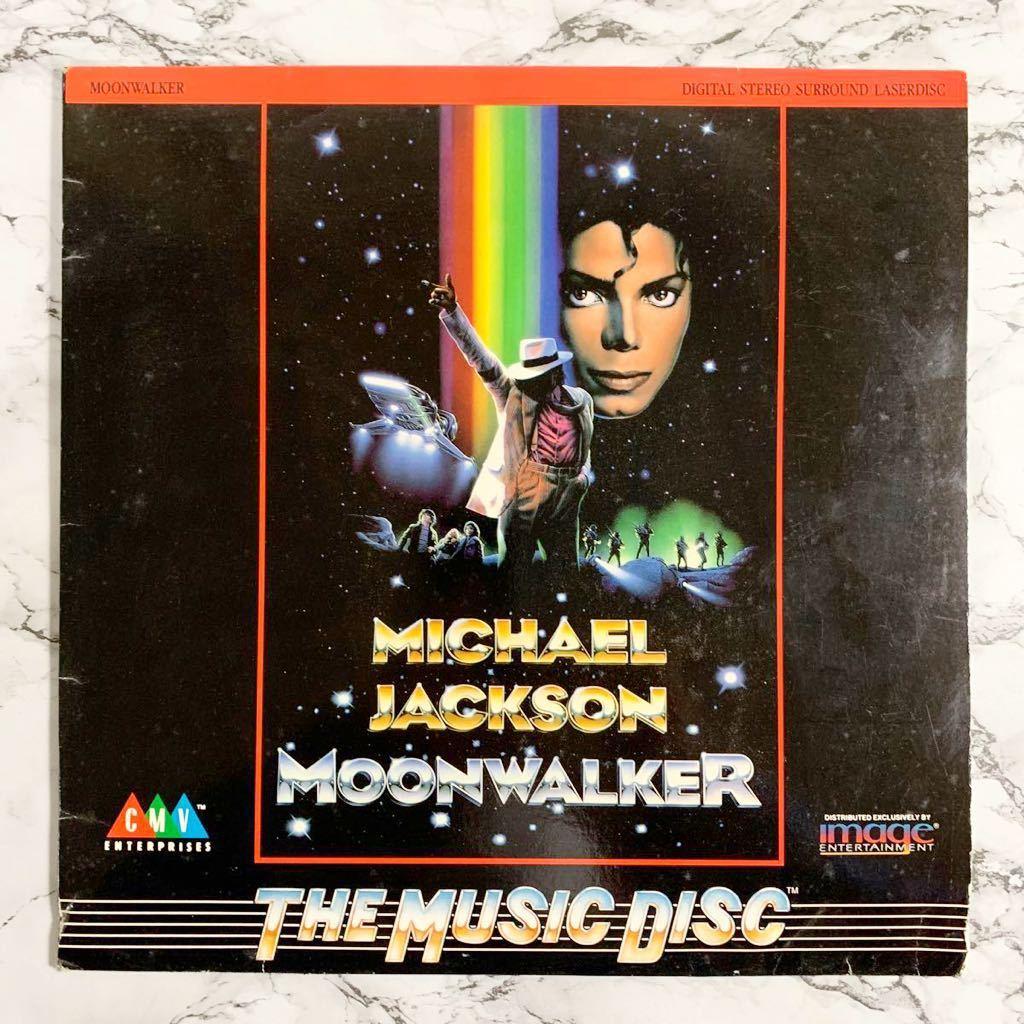 【輸入盤LD】Michael Jackson MOON WALKER THE MUSIC DISC マイケル・ジャクソン ムーンウォーク 洋楽 レーザーディスク 2/12_画像1