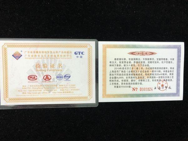中国パンダ 金貨 貴重品  ケース入り コイン 豚年記念品 珍藏 102304_画像4