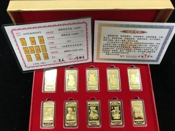 中国パンダ 金貨 貴重品  ケース入り コイン 豚年記念品 珍藏 102304_画像6