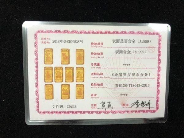 中国パンダ 金貨 貴重品  ケース入り コイン 豚年記念品 珍藏 102304_画像5