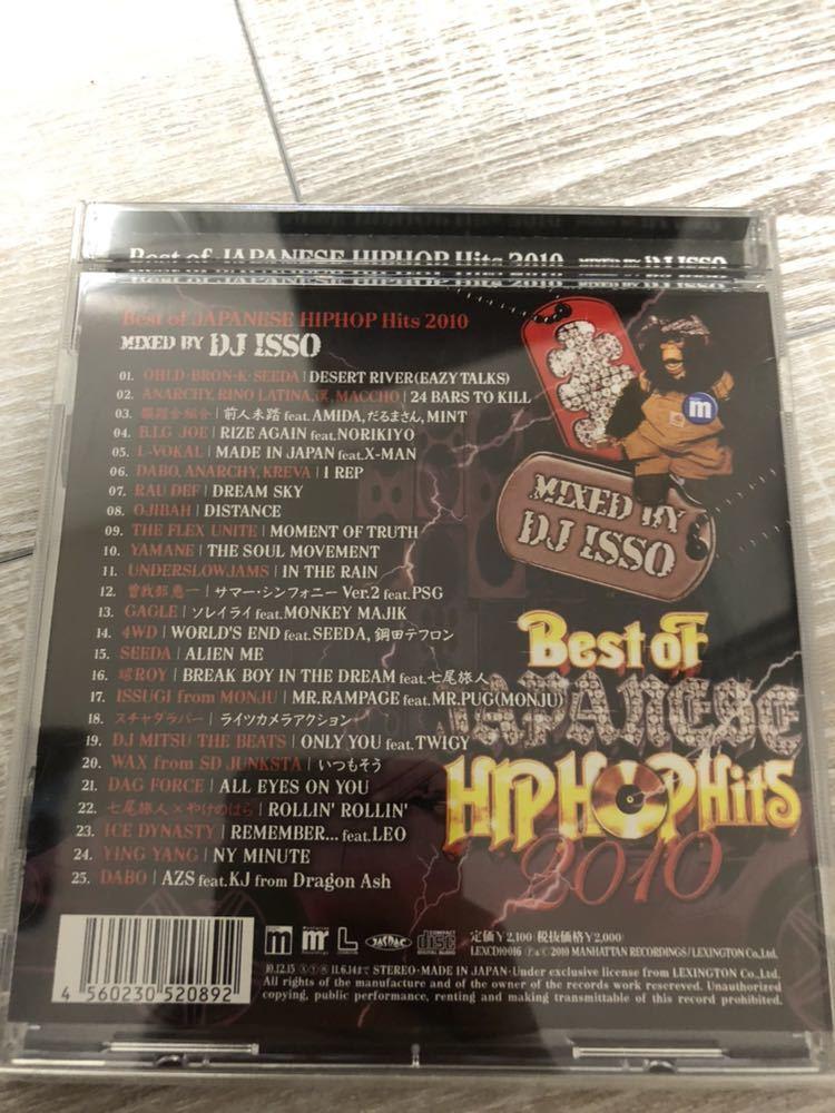 DJ ISSO Best of JAPANESE HIPHOP 2010 BRON-K,ANARCHY,漢,PSG,PUNPEE,SEEDA,ISSUGI,仙人掌,S.L.A.C.K,般若,T-PABLOW,ZORN,IO