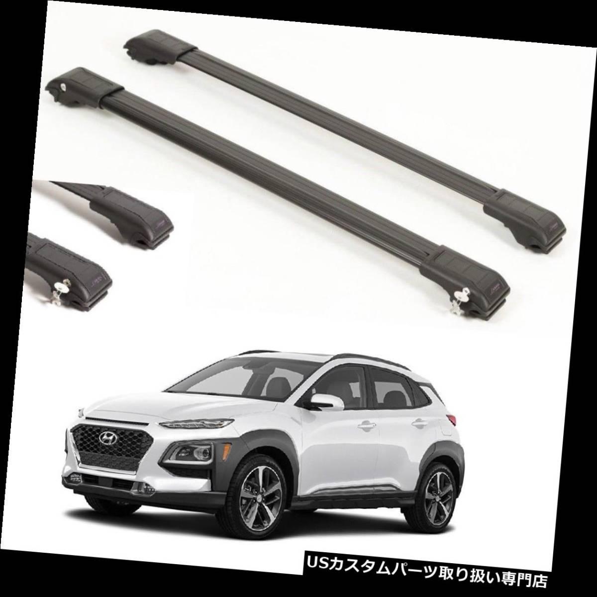 TOP ROOF Rack Cross BAR FIT for Hyundai KONA Black 2017-UP