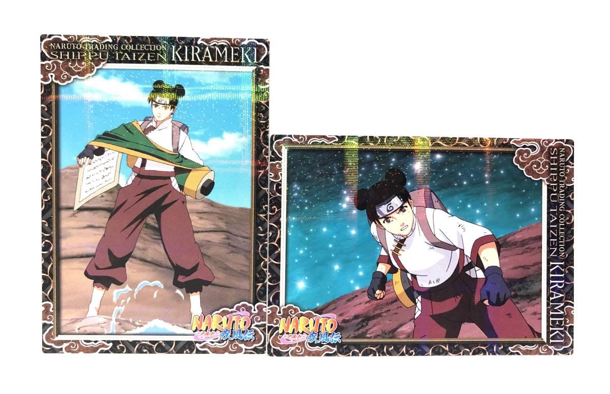 NARUTOナルト トレーディングコレクション 煌 カード「テンテン」初版