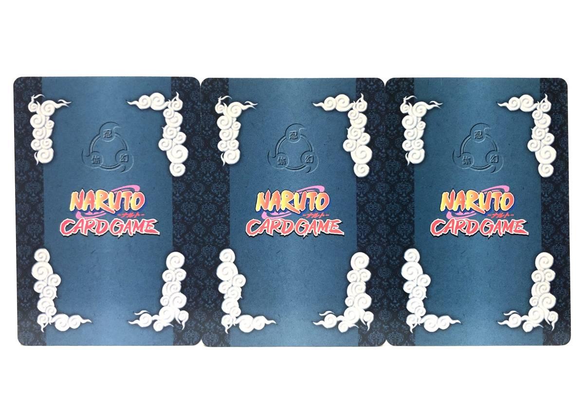 NARUTOナルト カードゲーム「綱手 ダン シズネ」初版 キラ_画像4