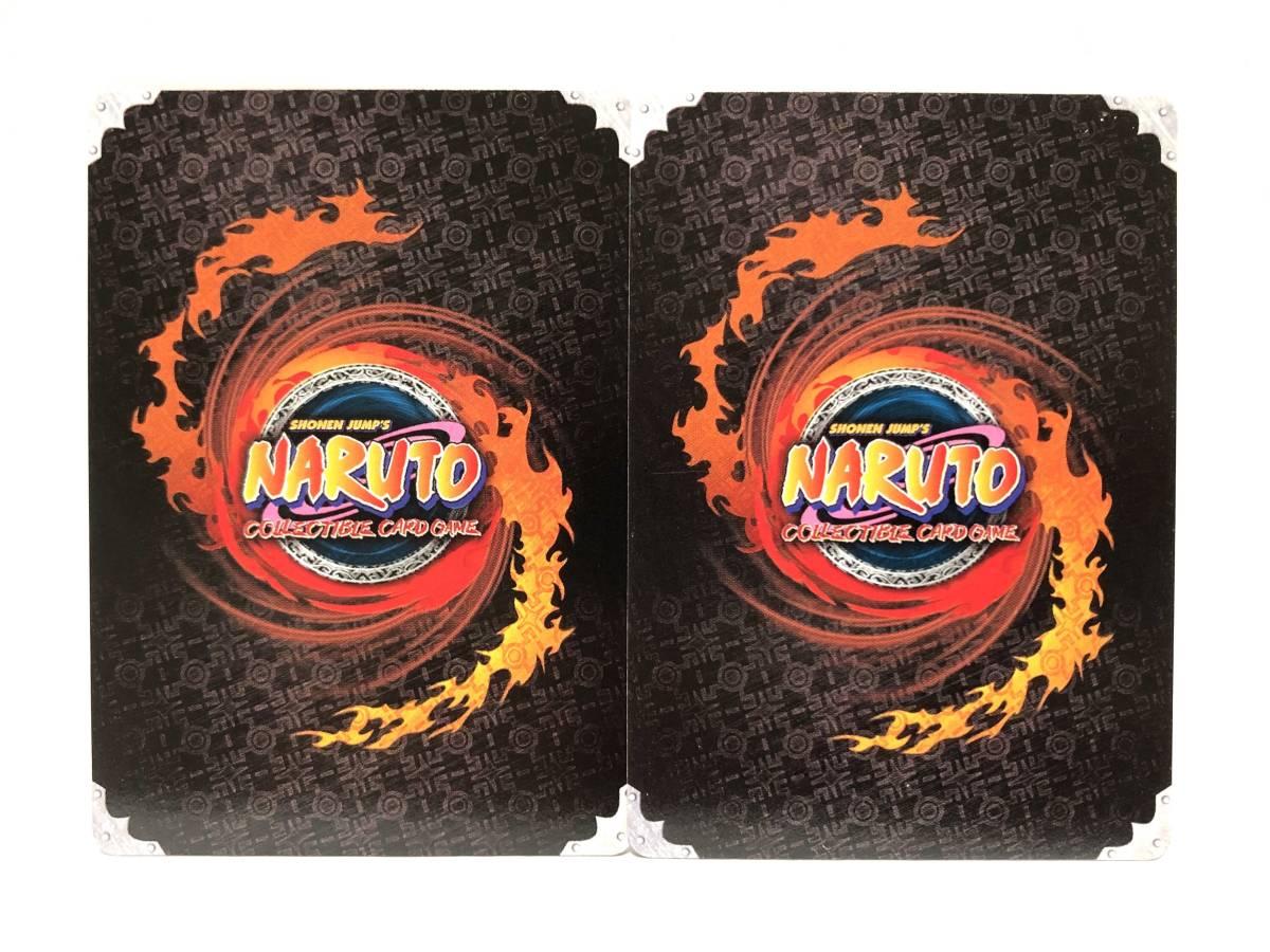 NARUTOナルト疾風伝 英語版 カードゲーム「シズネ」作268,195 綱手 自来也_画像2