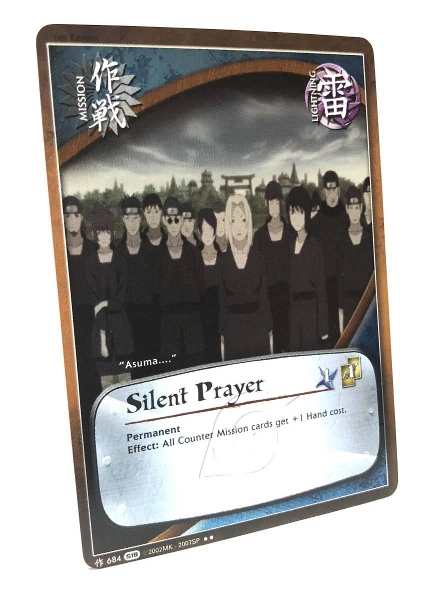 NARUTOナルト疾風伝 英語版 カードゲーム「シズネ」作684 キラ 綱手_画像3