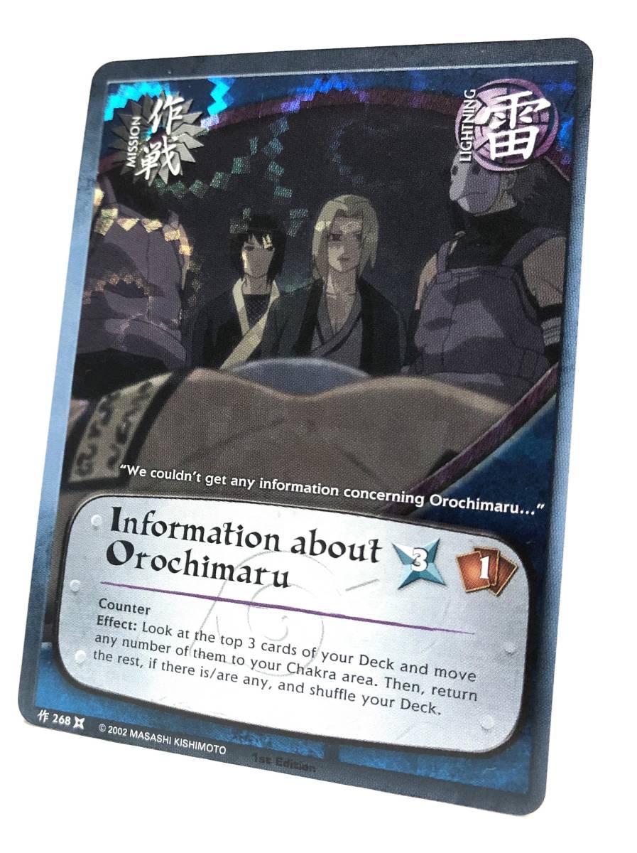 NARUTOナルト疾風伝 英語版 カードゲーム「シズネ」作268 キラ 綱手_画像2