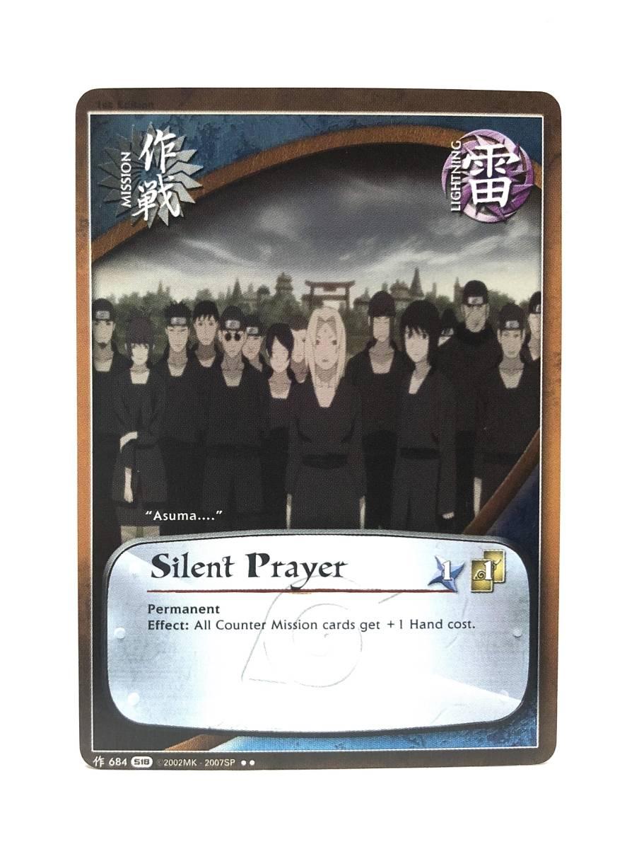 NARUTOナルト疾風伝 英語版 カードゲーム「シズネ」作684 キラ 綱手
