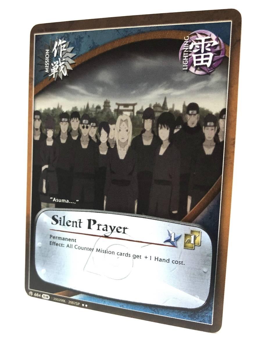 NARUTOナルト疾風伝 英語版 カードゲーム「シズネ」作684 キラ 綱手_画像2