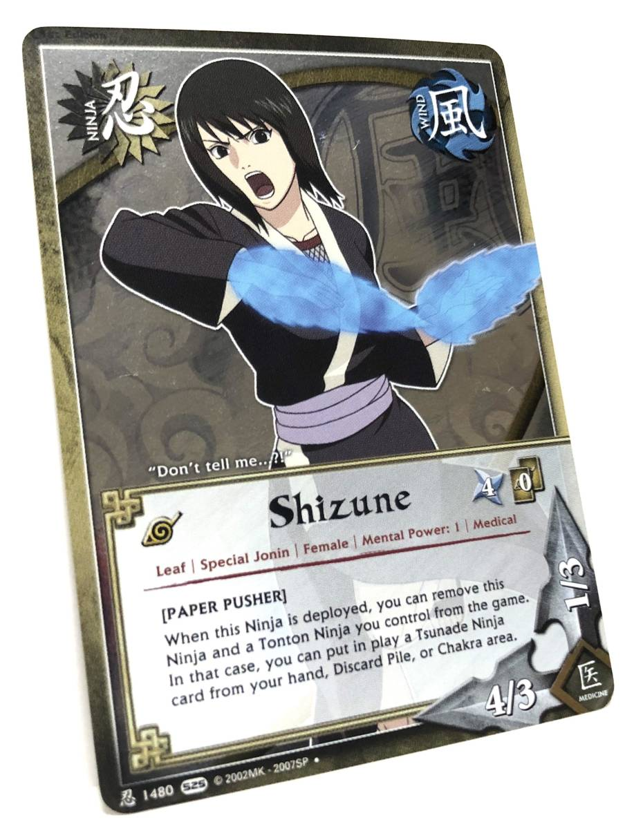 NARUTOナルト疾風伝 英語版 カードゲーム「シズネ」忍1480 キラ_画像3