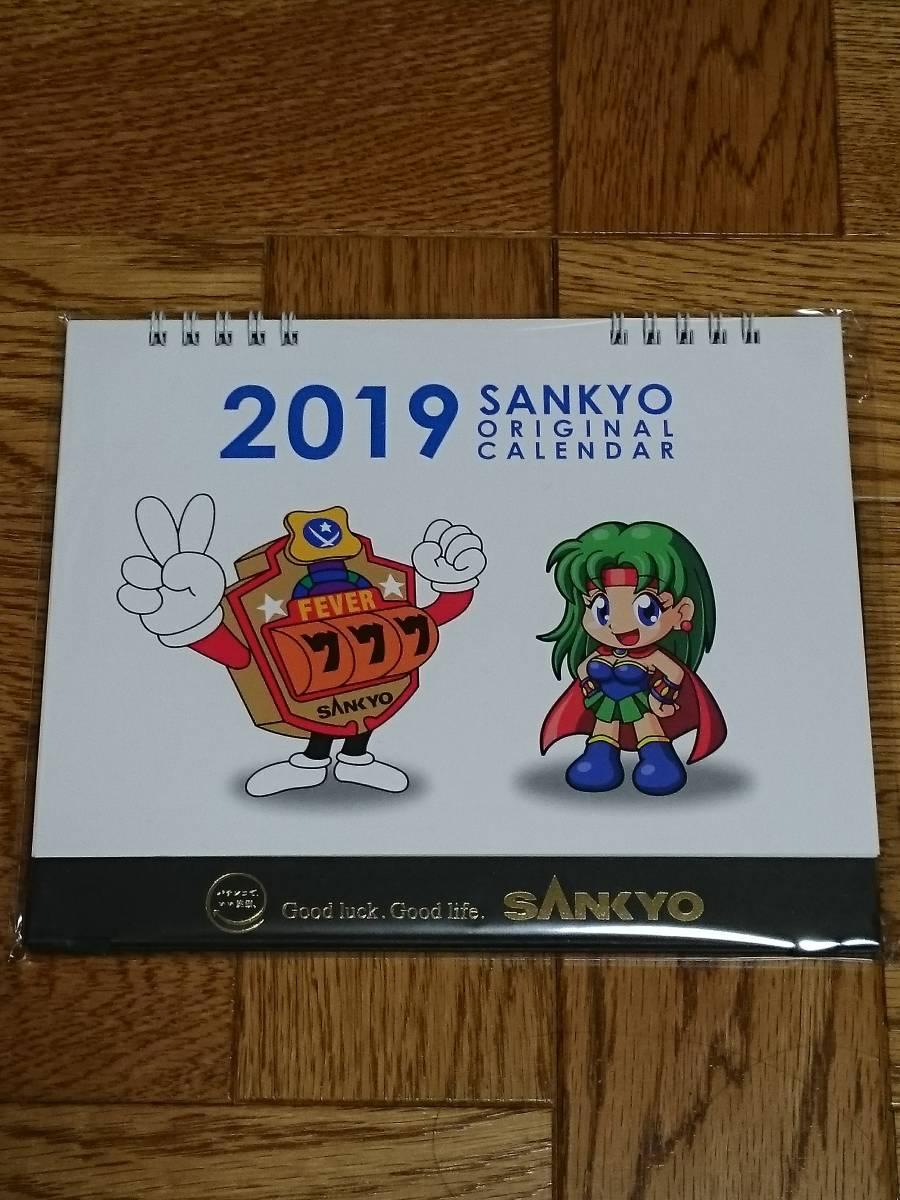 夢夢ちゃん 2019年 平成31年 パチンコ オリジナル カレンダー SANKYO 三共 新品 未使用 未開封 非売品 希少品_ご検討の程、宜しくお願い致します。