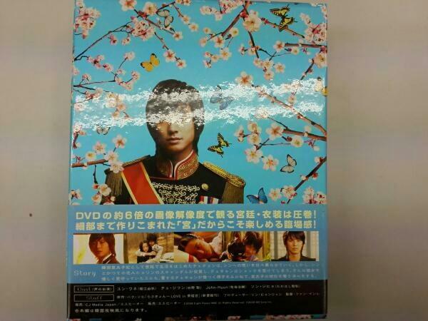 宮~Love in Palace BOX Ⅱ(Blu-ray Disc)_画像2
