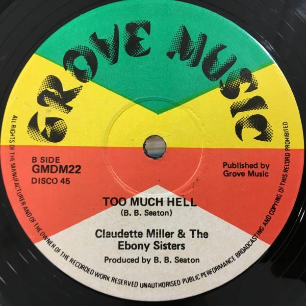 ★Claudette Miller/Too Much Heaven★人気メロウLOVERS ROCK!_画像2