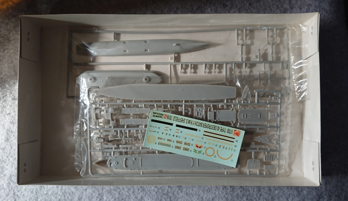1/700 ドラゴン 7016 英国駆逐艦 シェフィールド_画像2