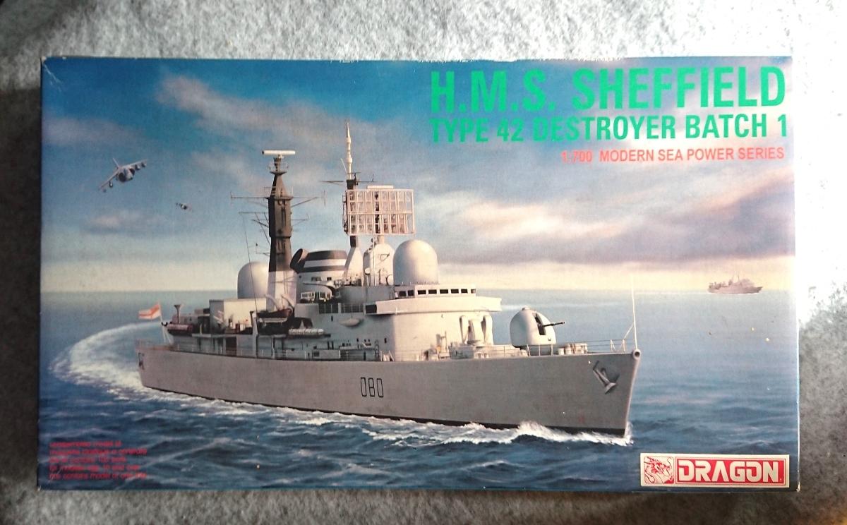 1/700 ドラゴン 7016 英国駆逐艦 シェフィールド