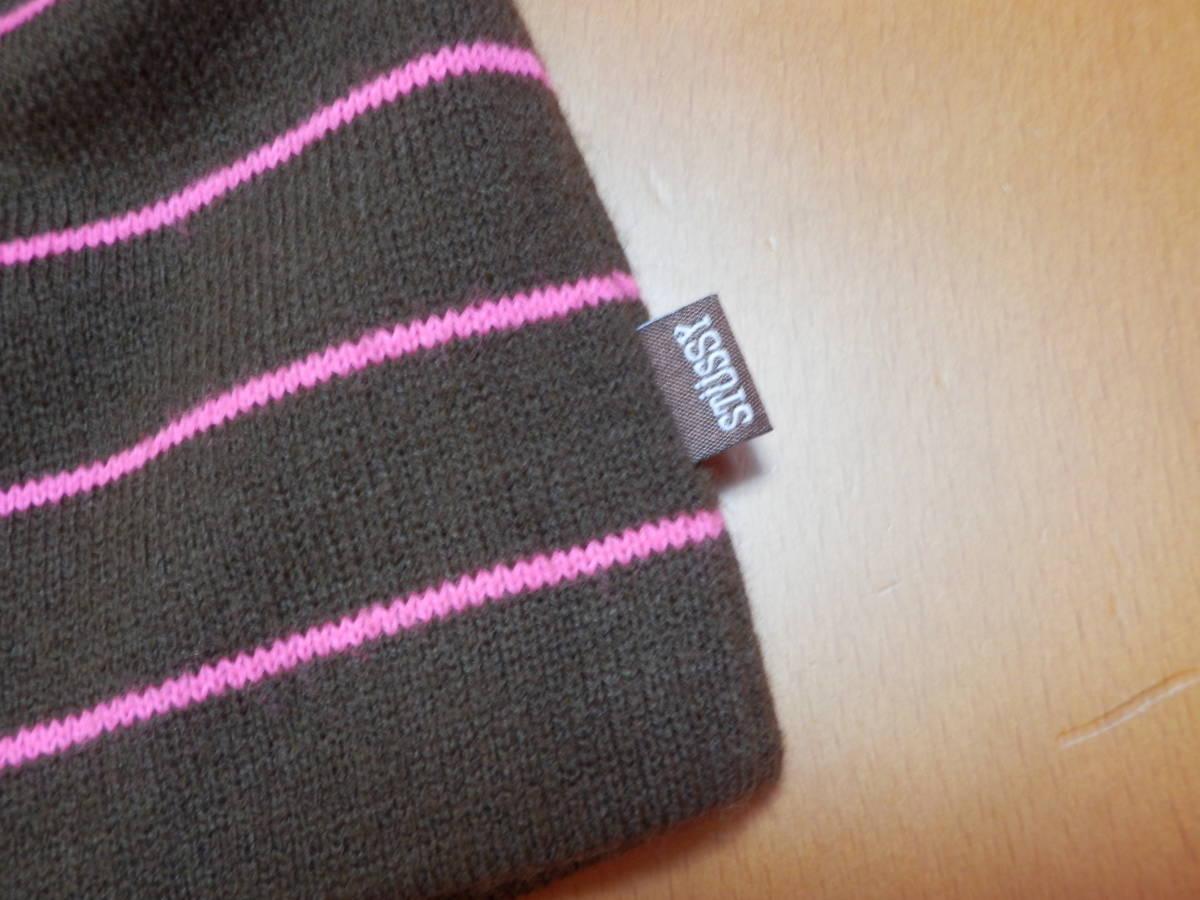 Stussy ステューシー ボーダー beanie ビーニー SSタグ ニット帽 正規品 美品 希少 _画像2