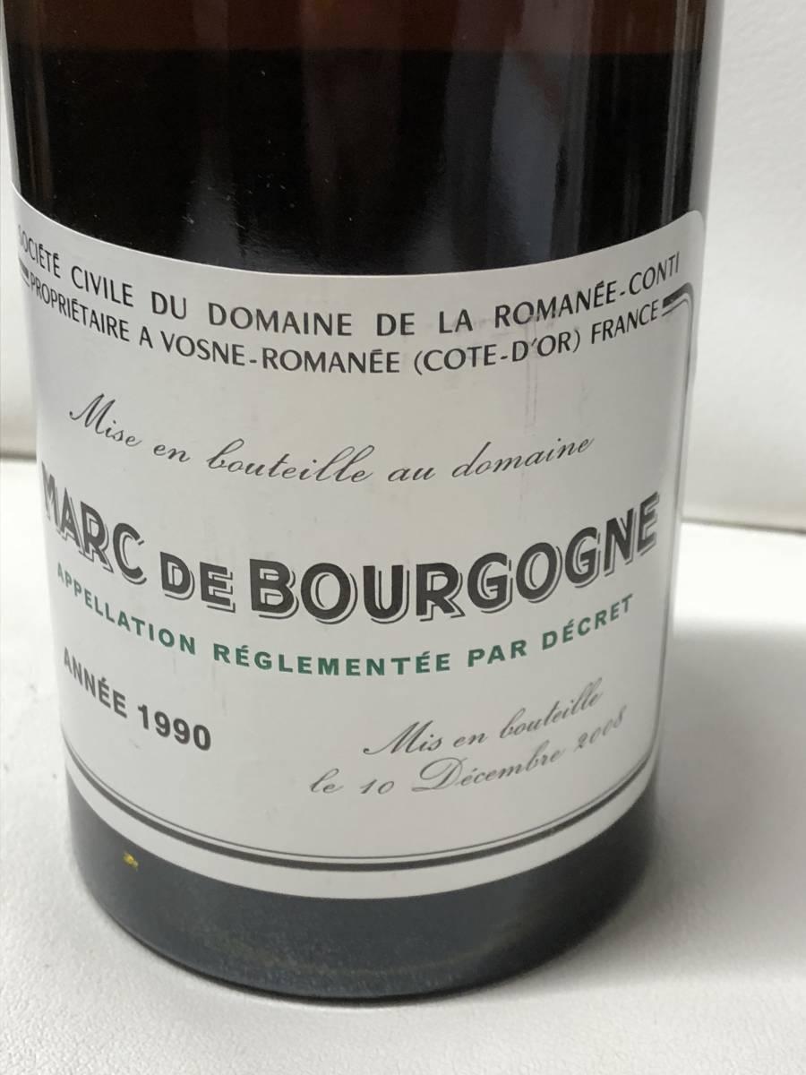 希少! ◆DRC◆ ロマネコンティ マール ド ブルゴーニュ 1990 750ml アルコール分45.1% 瓶詰2008年 美品