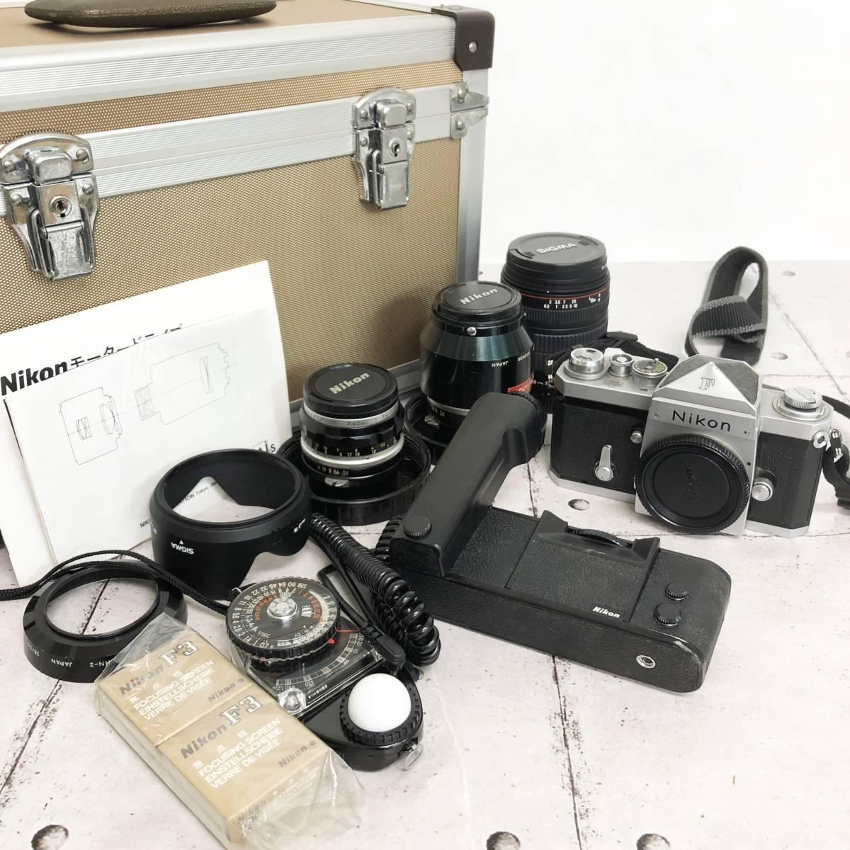 ■ニコン F カメラ レンズ モータードライブ その他 付属品セット 動作未確認 ジャンク品 2