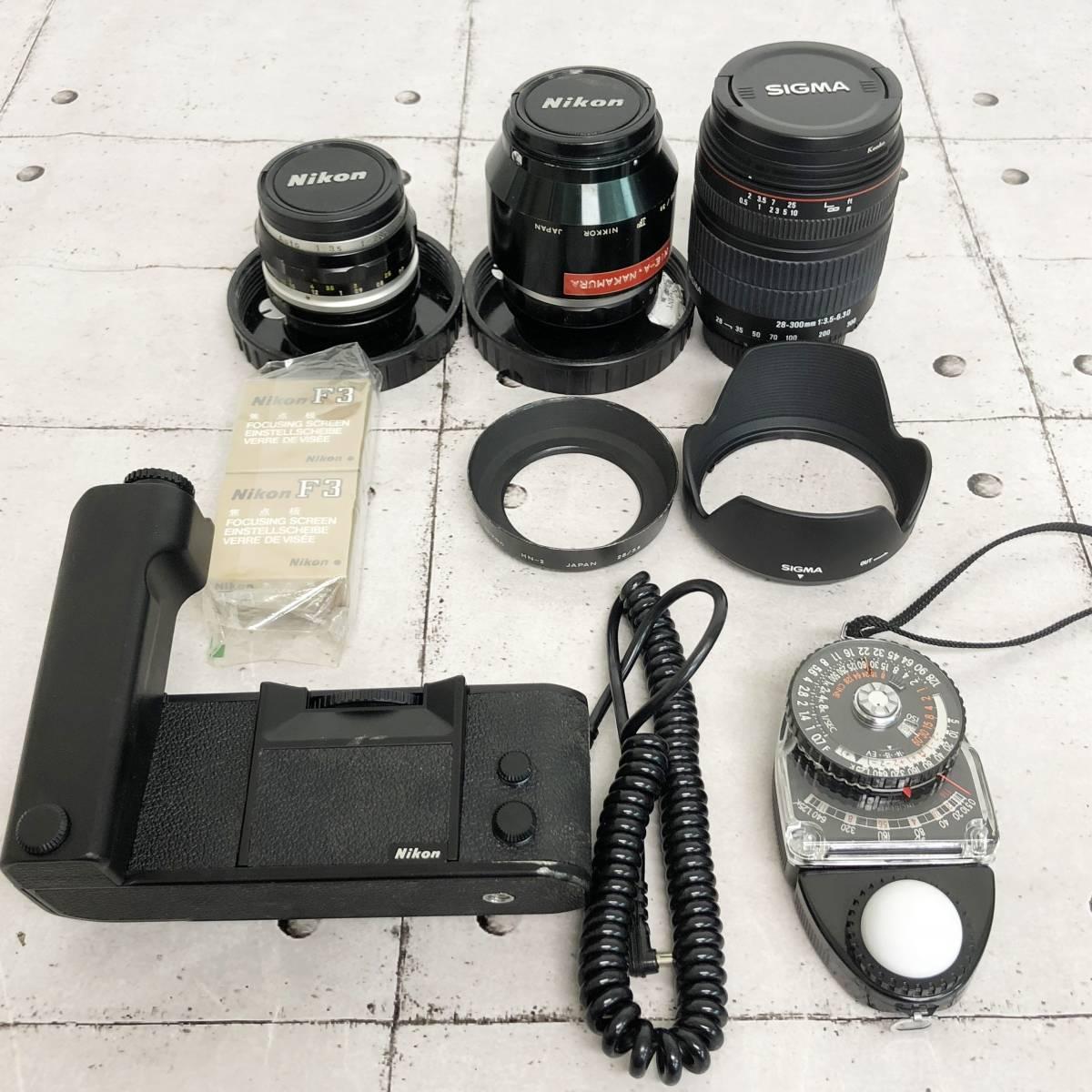 ■ニコン F カメラ レンズ モータードライブ その他 付属品セット 動作未確認 ジャンク品 2_画像7