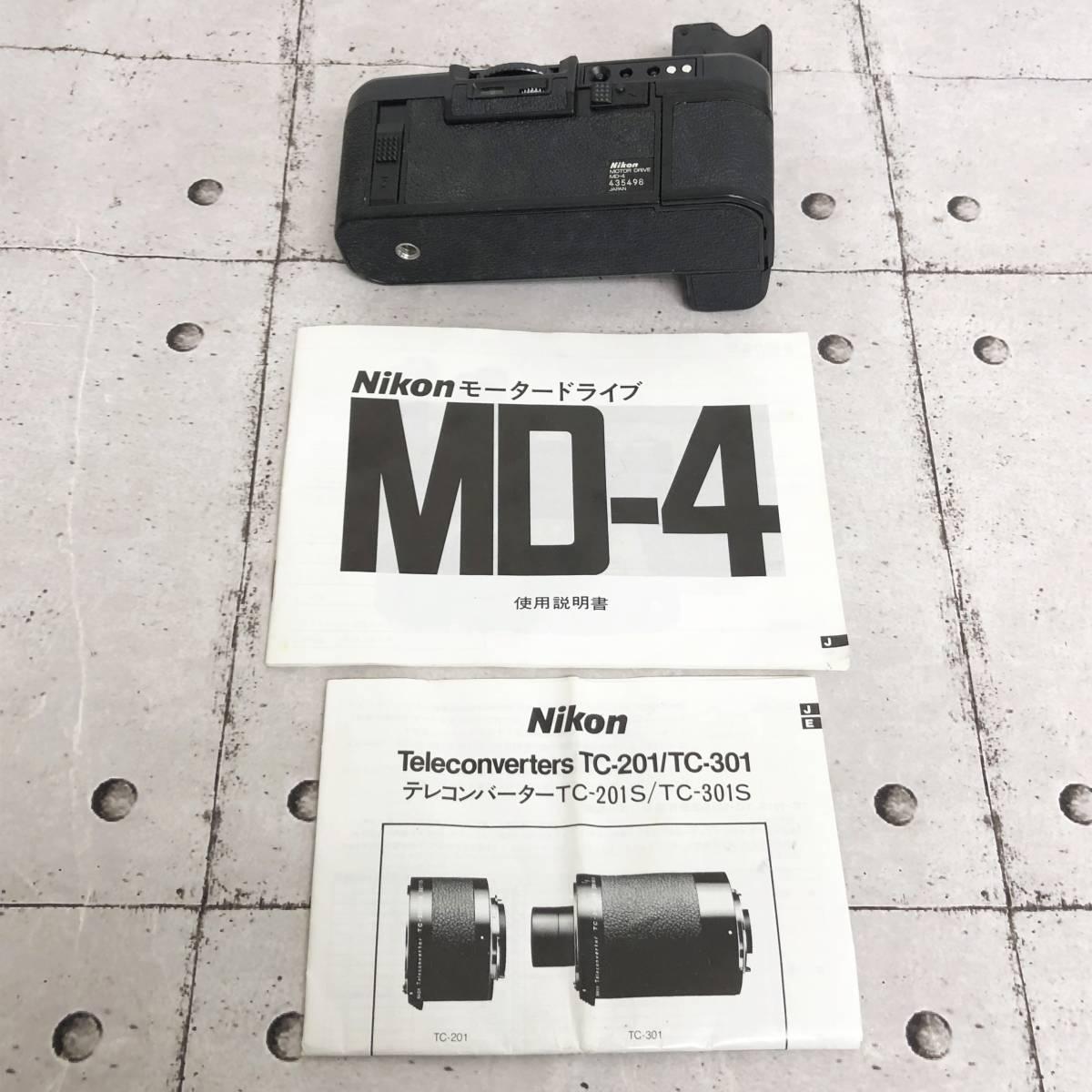 ■ニコン F カメラ レンズ モータードライブ その他 付属品セット 動作未確認 ジャンク品 2_画像8