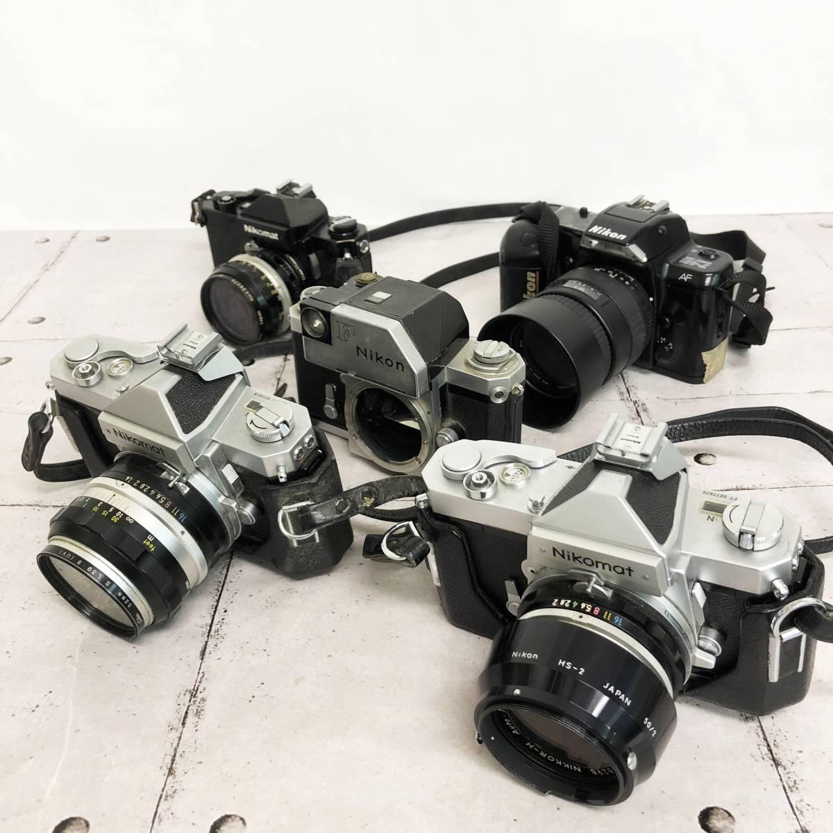 ニコン ニコマット カメラ 5台セット(ニコマット×2台・ニコンF・ニコン F-401)動作未確認 ジャンク品