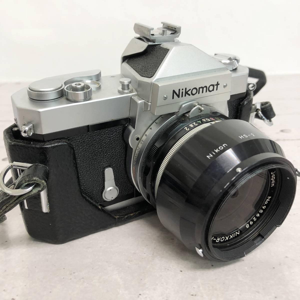 ニコン ニコマット カメラ 5台セット(ニコマット×2台・ニコンF・ニコン F-401)動作未確認 ジャンク品_画像3