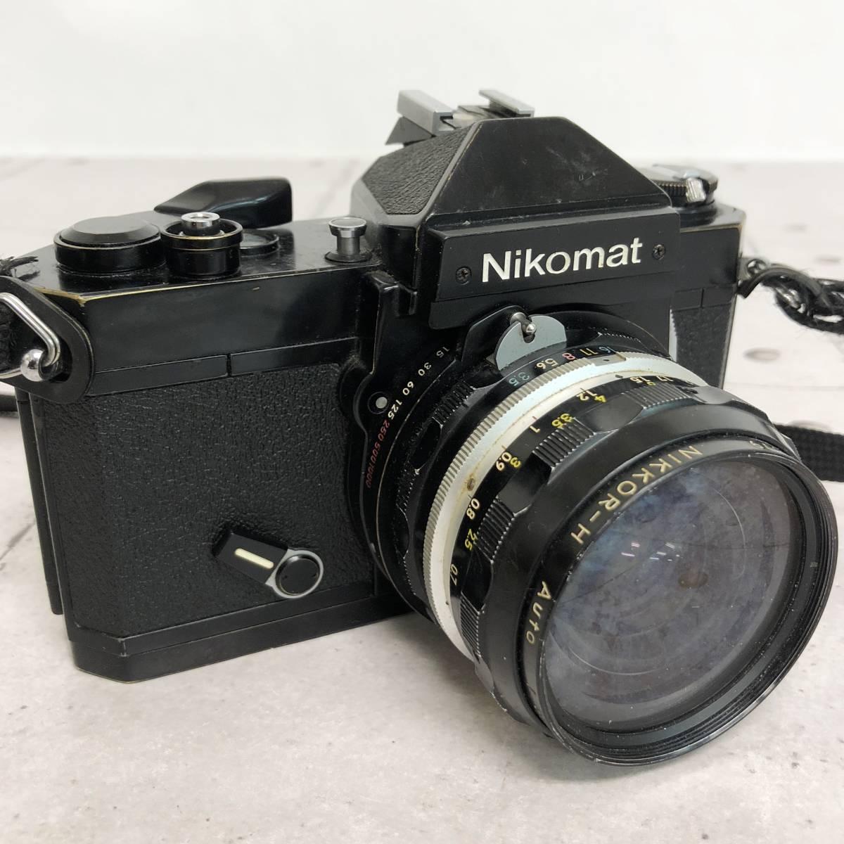 ニコン ニコマット カメラ 5台セット(ニコマット×2台・ニコンF・ニコン F-401)動作未確認 ジャンク品_画像5