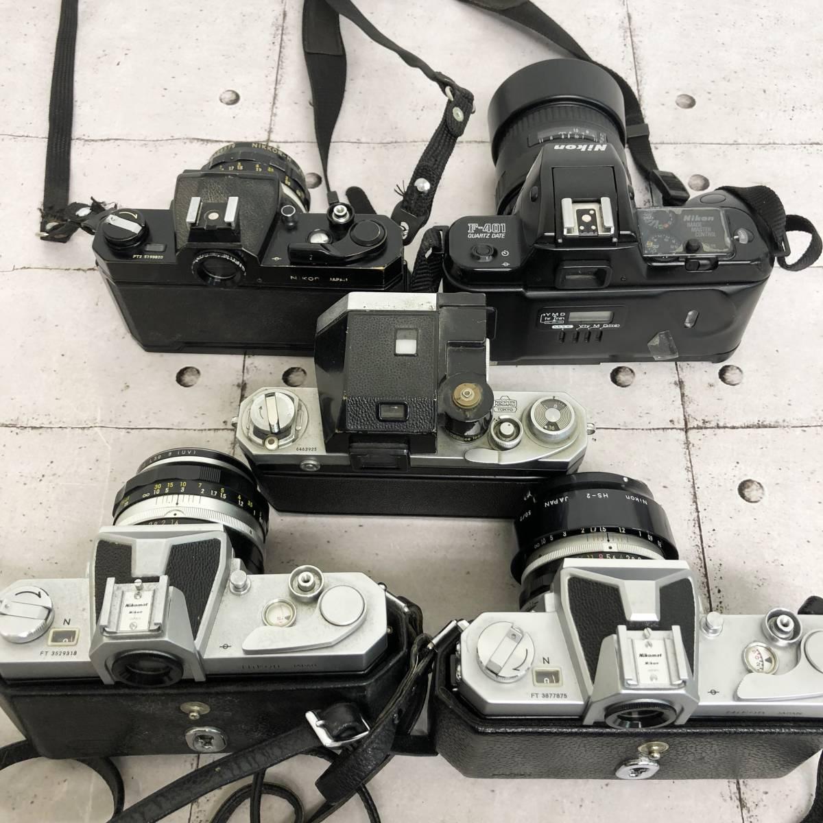 ニコン ニコマット カメラ 5台セット(ニコマット×2台・ニコンF・ニコン F-401)動作未確認 ジャンク品_画像7