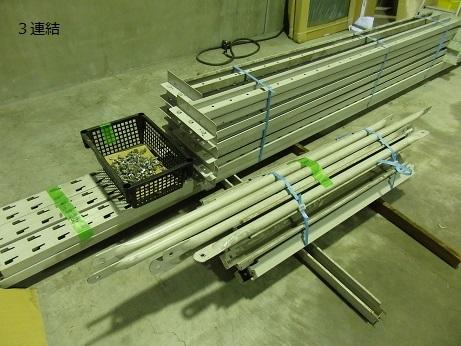 姫路 3連結 パレット ラック 重量棚 W790 内寸250 D150 H450 引取希望_画像4