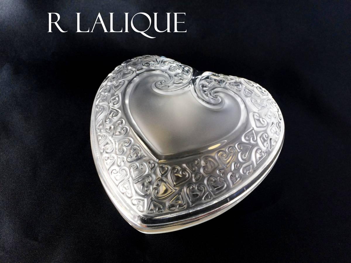 【美品】R lalique ルネラリック ハート 小物入れ パウダー ジュエリーボックス  フロステッド フランス アンティーク_画像1
